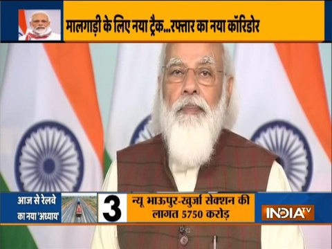 PM Modi inaugurates new Bhaupur-new Khurja section of Eastern Dedicated Freight Corridor