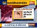 Maharashtra reports first case of Zika virus infection in Pune