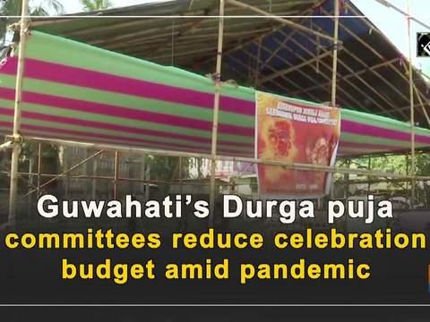 Guwahati's Durga puja committees reduce celebration budget amid pandemic