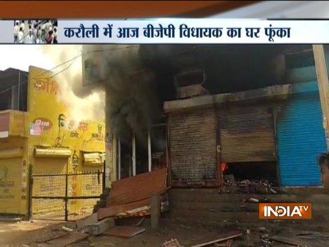 Rajasthan: Residences of two MLAs set ablaze in Karauli during violent protest
