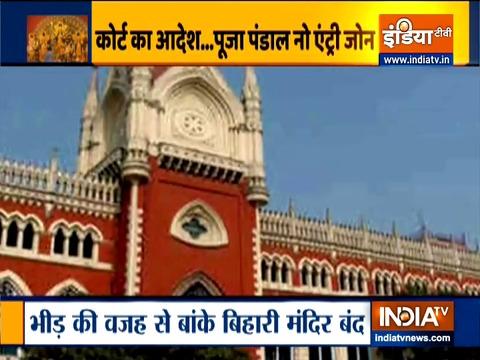 कोलकाता में दुर्गा पंडालों को लेकर उच्च न्यायालय का निर्देश, लगाई कुछ पाबंदियां