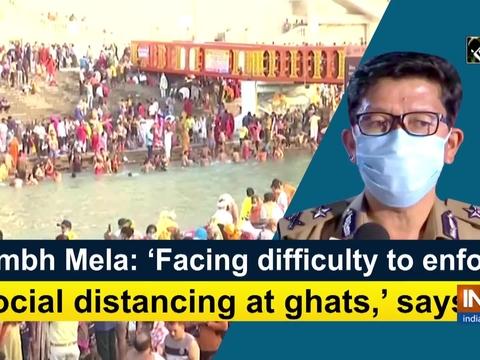 Kumbh Mela: 'Facing difficulty to enforce social distancing at ghats,' says IG