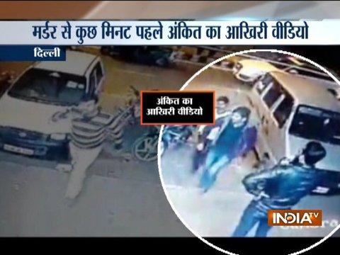 Last CCTV footage of photographer Ankit Saxena before he was stabbed to death