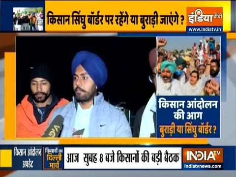 Delhi Chalo: Punjab farmers to hold meeting to decide next course of action
