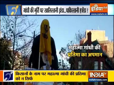 Special News: Khalistan supporters vandalise Mahatma Gandhi's statue in US