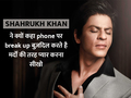 Shah Rukh Khan gives advice to keep a relationship strong