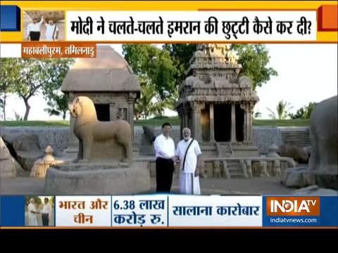 महाबलीपुरम में 2 'महाबलियों' की मुलाकात, पीएम मोदी ने शी जिनपिंग को ऐतिहासिक स्थलों की सैर कराई