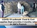 COVID-19 outbreak: Food and Civil Supplies Dept provides 2 months ration in JandK's Poonch