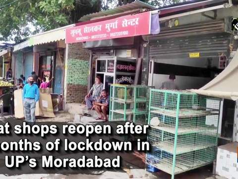 Meat shops reopen after 2 months of lockdown in UP's Moradabad