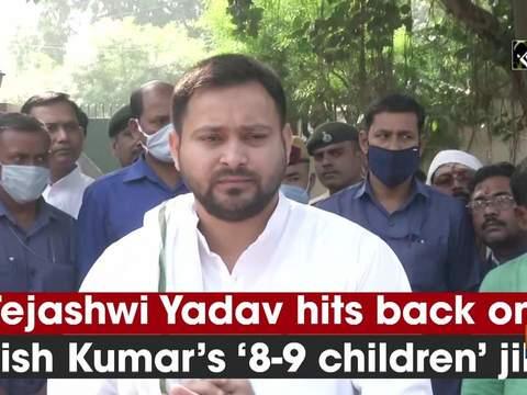 Tejashwi Yadav hits back on Nitish Kumar's '8-9 children' jibe