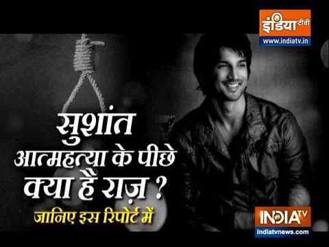 Sushant Singh Rajput case: Police to find reason behind actor's depression