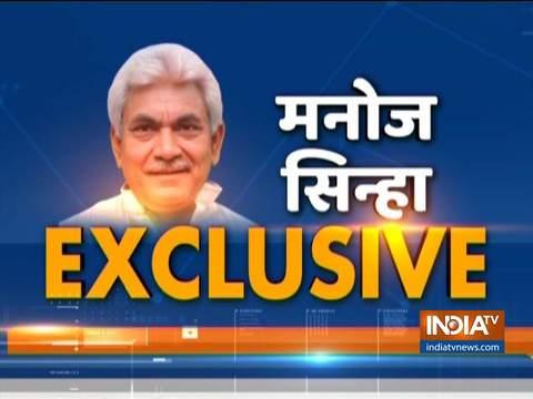 देखिये, इंडिया टीवी से ख़ास बातचीत में नागरोटा में हुई  घटना पर क्या बोले जम्मू-कश्मीर के उपराज्यपाल मनोज सिन्हा