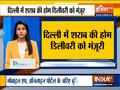 Delhi government permits home delivery of liquor
