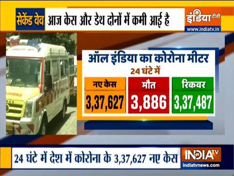 COVID-19: 24 घंटे में देश में कोरोना के 3,37,627 नए मामले, देखिए ऑल इंडिया कोरोना रिपोर्ट
