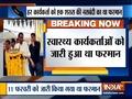 मध्य प्रदेश: कमलनाथ सरकार ने नसबंदी के आदेश को किया रद्द