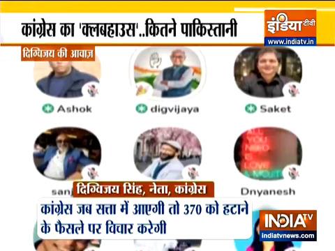 Congress leader Digvijay Singh makes shocking promises to a Pakistan-origin journalist about Kashmir