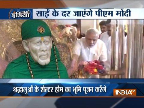 PM Narendra Modi to celebrate Dussehra in Shirdi