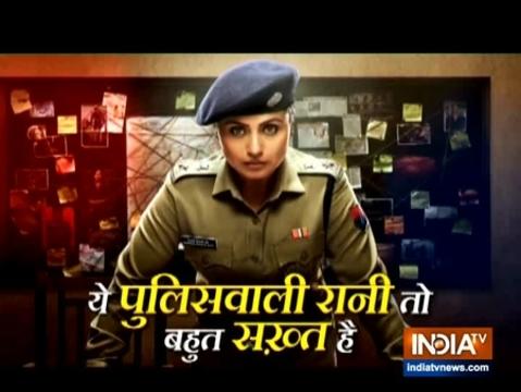 मुंबई के पुलिस कंट्रोल रुम गईं रानी मुखर्जी