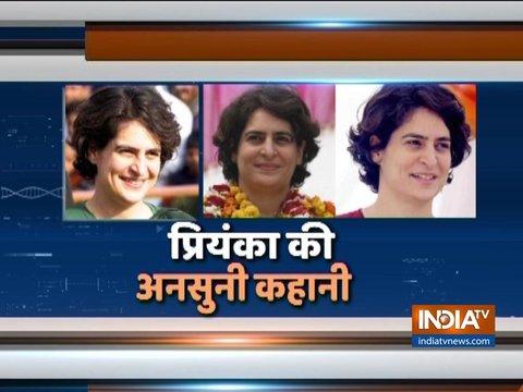 स्पेशल रिपोर्ट: प्रियंका गांधी के बारे में शायद ही ये बातें जानते होंगे आप