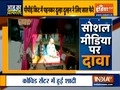 Aaj Ka Viral: Decoding the truth behind couple getting married in PPE kit