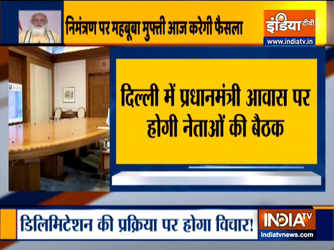 PM मोदी ने 24 जून को जम्मू-कश्मीर के नेताओं के साथ करेंगे सर्वदलीय बैठक