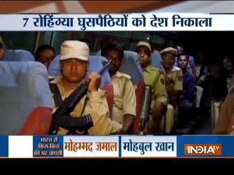 Rohingya वीडियो, Rohingya Photos - Video Hindi News
