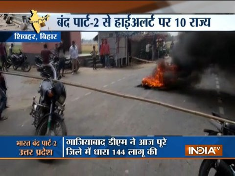 Bharat Bandh: Curfew imposed in Bhind, Morena: protesters stop trains in Bihar's Arrah