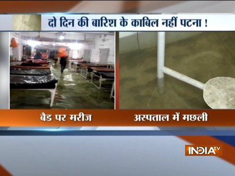 Bihar Shocker: Patna hospital turns into fish tank