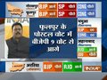 UP, Bihar bypoll results: Counting of votes begins