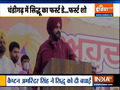 Navjot Singh Sidhu takes charge as the chief of the Punjab Pradesh Congress Committee