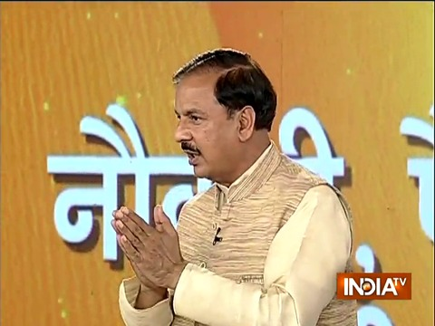 The healthcare scheme will benefit people in rural areas, says Mahesh Sharma