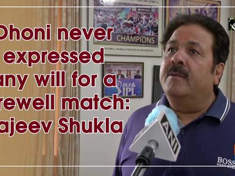 Dhoni never expressed any will for a farewell match: Rajeev Shukla