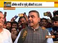 Coal Scam: Suvendu Adhikari makes big revelations on Abhishek Banerjee and his wife