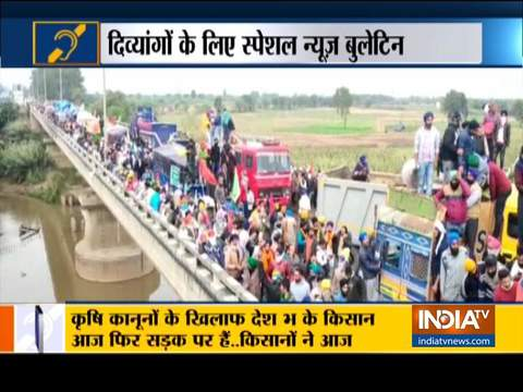 Special News | Traffic congestion at Delhi-Gurugram border due to farmers' protest