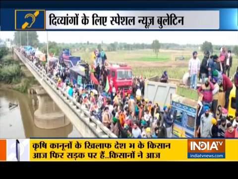 विशेष समाचार | किसानों के विरोध के कारण दिल्ली-गुरुग्राम सीमा पर यातायात बाधित