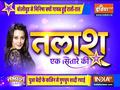 Talaash Ek Sitaare Ki: Where is Minissha Lamba, actres who won hearts with her performances | Full Episode