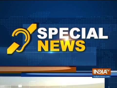 विशेष समाचार | 16 फरवरी, 2020