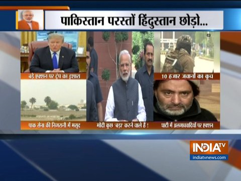 Debate: भारत से भयभीत होकर पाकिस्तान ने संयुक्त राष्ट्र को अप्रोच किया