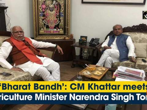 'Bharat Bandh': CM Khattar meets Agriculture Minister Narendra Singh Tomar