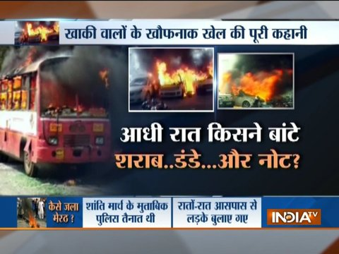 Yakeen Nahi Hota: Special show on Bharat Bandh Violence