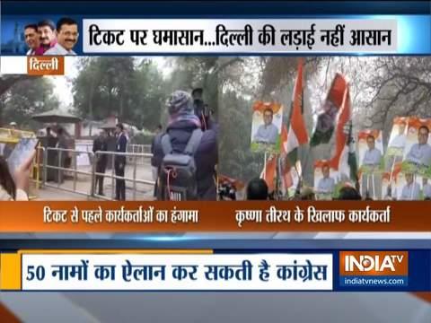 दिल्ली चुनाव के लिए उम्मीदवारों की घोषणा से पहले सोनिया गांधी के आवास के बाहर कांग्रेस कार्यकर्ताओं ने विरोध प्रदर्शन किया