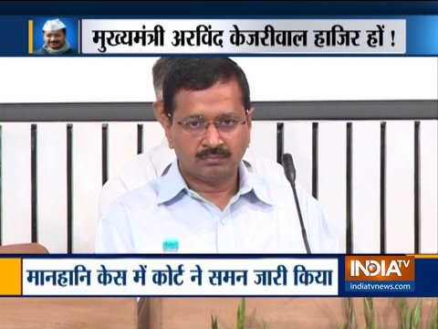 मानहानि केस में दिल्ली कोर्ट ने सीएम केजरीवाल को भेजा समन