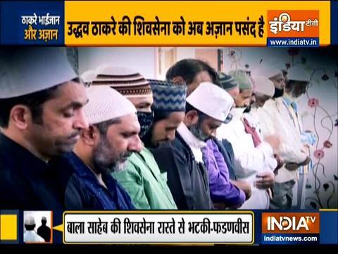 अजान की प्रतिस्पर्धा को लेकर शिवसेना नेता के बयान पर BJP की प्रतिक्रिया