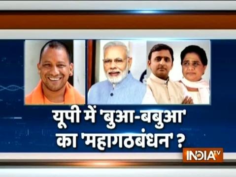 Lok Sabha bypolls in UP: BSP-SP join hands to counter Modi-wave in Gorakhpur election