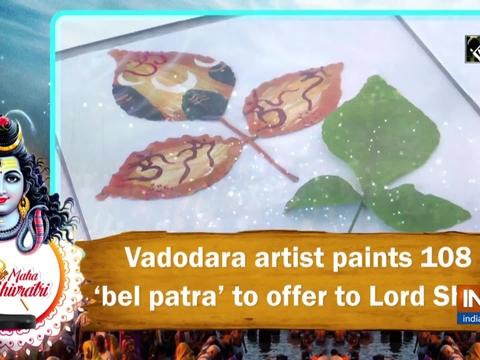 Vadodara artist paints 108 'bel patra' to offer to Lord Shiva