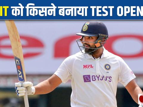 वर्ल्ड कप 2019 के दौरान तय हो गया था कि रोहित टेस्ट में ओपनिंग करेंगे - एमएसके प्रसाद