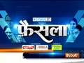 India TV Election Special: Will CM Shivraj Chouhan be able to pacify agitating Satyagrahis?