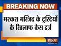 महाराष्ट्र: अहमदनगर पुलिस ने मार्काज़ मस्जिद के अंदर लोगों को छिपाने के लिए दो लोगों पर किया मुकदमा दर्ज
