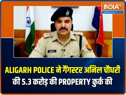 Spurious Liquor Case: Aligarh Police seals property of gangster Anil Choudhary worth 5.3 crore