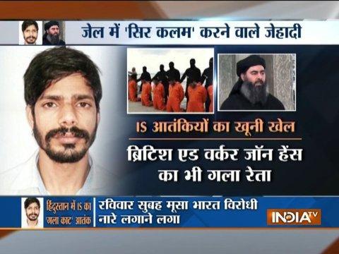 Kolkata: Jailed ISIS suspect tries to kill prison official, slashes throat